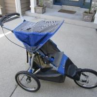 Bargain stroller
